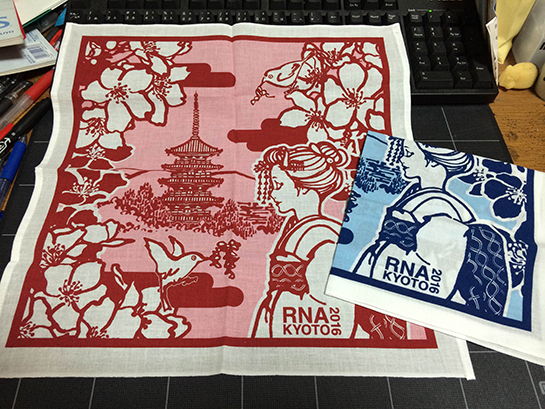 RNA2016Kyoto novelty goods